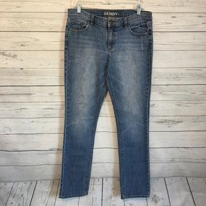 NY&Co Low Rise Skinny Jeans 10